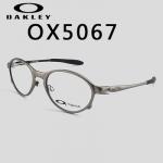 Oakley Overlord สี Polished Merury