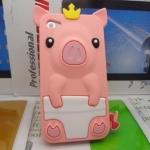 เคสไอโฟน 4/4s (Case Iphone 4/4s) เคสซิลิโคน หมูน้อย สีส้มอ่อน