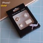 ฺBoxset 4 IN 1 Iphone 7 Gold
