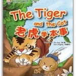 My First Chinese Storybooks·Animals--The Tiger & the Cat