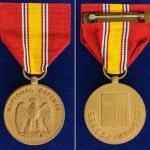 เหรียญตราสหรัฐอเมริกา ชนิด National Defense Service Medal .ใช้แล้ว 1 เหรีญ