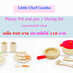 Pintoy Little Cook Combo