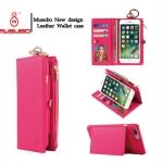 เคสไอโฟน 7 Plus กระเป๋าหนังอเนกประสงค์ 2 In 1 กระเป๋าตังค์+เคสโทรศัพท์ สีชมพู