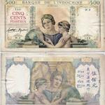 ธนบัตรอินโดจีน รหัส P 57 ปี 1939 ชนิด 500 ไพแอสเตอร์ สภาพดี