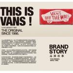 อย่าทำเรื่องตลกด้วยการถามว่า VANS ไม่ได้ Made in USA เหรอ?