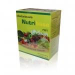Detox nutribase 3 กล่อง