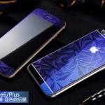 ฟิล์มกระจกลายเพชร หน้า-หลัง Iphone 6Plus/6sPlus สีน้ำเงิน