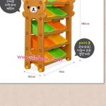 ชั้นหมีพลาสติก สินค้าพรีเมี่ยม made in korea