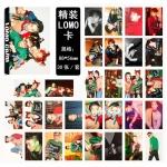 รูป LOMO EXO CBX 30 รูป