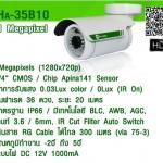 Hiview AHD AH35B10 1 ล้านพิกเซล