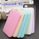 เคสไอโฟน 4/4s (Hard Case) สีชมพู