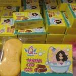 สบู่ทานาคา Tanaka soap QSE