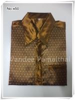 เสื้อผ้าไหมชาย (ไหมเกษตร) สีน้ำตาลทอง  กระเป๋า3ใบ ไซด์ L