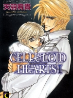 Celluloid Hearts 1-2[จบ]