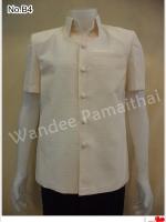 เสื้อผ้าไหมญี่ปุ่นซาฟารี สีครีมขาว ซับผ้ากาวทั้งตัวมีซับใน มีเสริมไหล่ กระเป๋า 3 ใบ เบอร์ L
