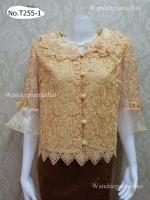 เสื้อลูกไม้ กระดุมหน้า แขนสามส่วนระบายผ้าแก้ว แต่งดอกกุหลาบ เบอร์ XXXL สีน้ำตาล(อกเสื้อเต็ม44นิ้่ว)