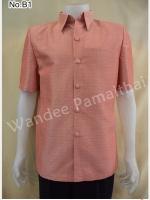 เสื้อผ้าไหมญี่ปุ่นซาฟารี สีโอรส ซับผ้ากาวทั้งตัวมีซับใน มีเสริมไหล่ กระเป๋า 3 ใบ เบอร์ XL