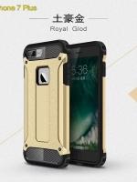 เคสไอโฟน 7 (Silicone case and Hard Case Back) Gold Aluminium