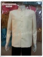 เสื้อผ้าไหมชายสีครีมขาว คอพระราชทาน แขนสามส่วน ซับผ้ากาวทั้งตัว กระเป๋า 3 ใบ เบอร์ XL