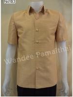 เสื้อผ้าไหมญี่ปุ่นซาฟารี สีครีมอ่อน ซับผ้ากาวทั้งตัวมีซับใน มีเสริมไหล่ กระเป๋า 3 ใบ เบอร์ XL