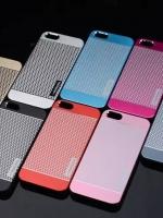 เคสไอโฟน 6 Plus เคสไอโฟน Hard Case Motomo กรอบอลูมิเนียมเกาหลีลายจุด สีเงิน