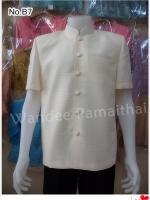 เสื้อผ้าไหมญี่ปุ่นซาฟารี คอพระราชทาน สีครีมขาว ซับผ้ากาวทั้งตัวมีซับใน มีเสริมไหล่ กระเป๋า 3 ใบ เบอร์ XL