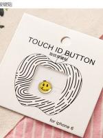 ปุ่มโฮมไฮโฟนขอบเงิน (Touch ID Button) สแกนลายนิ้วมือได้ อมยิ้มแบบ 9