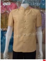 เสื้อผ้าไหมญี่ปุ่นซาฟารี คอพระราชทาน สีน้ำตาลอ่อน ซับผ้ากาวทั้งตัวมีซับใน มีเสริมไหล่ กระเป๋า 3 ใบ เบอร์ M