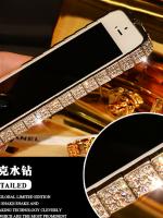เคสไอโฟน 6 Plus (ฺฺBumber case ) กรอบสีเงินฝังเพชรไอโซ