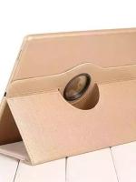 เคสไอแพด Ipad Air 2 ( Gold ) หมุนได้ 360 องศา