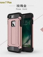 เคสไอโฟน 7 (Silicone case and Hard Case Back) Rose Gold Aluminium