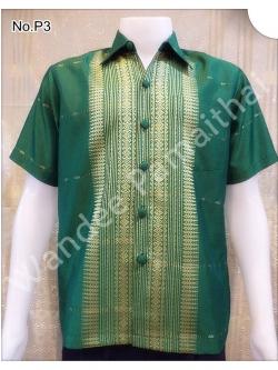 เสื้อผ้าไหมชาย (ไหมเกษตร) สีเขียวสว่างไซด์ XL