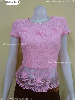 เสื้อลูกไม้ แต่งชายผ้าแก้ว สีชมพู เบอร์ M อกเสื้อวัดเต็ม 35 นิ้ว
