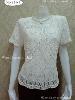 เสื้อลูกไม้ แขนสั้น สีขาว เบอร์ XL