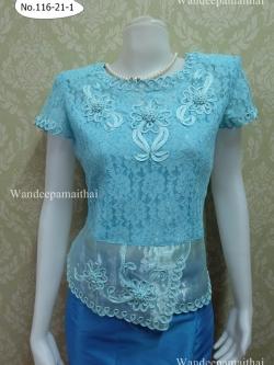 เสื้อลูกไม้ ชายผ้าแก้ว สีฟ้า เบอร์ xxl อกเสื้อวัดเต็ม 43นิ้ว