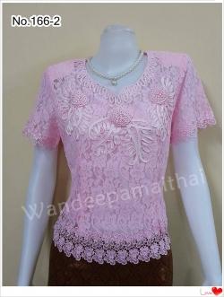 เสื้อลูกไม้คอหัวใจ สีชมพู เบอร์ XL
