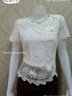 เสื้อลูกไม้ ชายผ้าแก้ว เบอร์ M สีขาว อกเสื้อวัดเต็ม35 นิ้ว