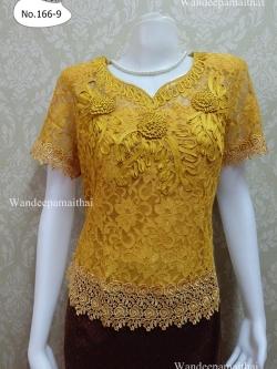 เสื้อลูกไม้คอหัวใจ สีเหลืองทอง เบอร์ 5L อกเสื้อวัดเต็ม 48 นิ้ว