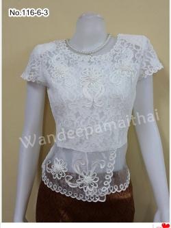 เสื้อลูกไม้ ชายผ้าแก้ว เบอร์ M เล็ก สีขาว อกเสื้อวัดเต็ม34 นิ้ว