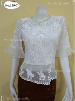 เสื้อลูกไม้ เนื้อนุ่ม ใส่สบาย แขน3ส่วน สีขาว แต่งผ้าออแกนดี้ เบอร์ M อกเสื้อวัดเต็ม 35นิ้ว