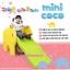 mini coco slide (Haenim) thumbnail 1