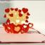 A24 การ์ดป๊อปอัพ ต้นไม้แห่งความรัก thumbnail 1
