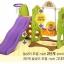 สินค้าเลิกจำหน่าย ถาวร ชิงช้า สไลเดอร์ เกาหลี Yaya CCOMO Slide & Swing สีเขียว thumbnail 4