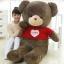 ตุ๊กตาหมีสวมเสื้อหัวใจ Loves thumbnail 6