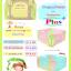 คอกกั้นเด็ก เกาหลี IFAM original Pastel รุ่น Marshmallow plus ไซต์ L thumbnail 1
