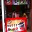 Snow Pop ชานมไข่มุ่ก ของพี่เบียร์ @ม.หอการค้าค่ะ ^/\^ thumbnail 1