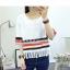 เสื้อยืดแฟชั่นแขน 3 ส่วน เพิ่มสีสันด้วยคาดสีตัดลายขวาง และเล่นริ้วให้พริ้วไหว thumbnail 10