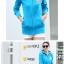 เสื้อกันหนาวแฟชั่น สีสันสวยจัดจ้านแบบ colorful ทรงสลิมเข้าหุ่นพอดีตัว thumbnail 8