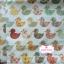 ผ้าคอตตอนเกาหลีแท้ 100% 1/4 เมตร (50x55 cm.) ลายน้องเป็ด พื้นสีขาว thumbnail 1