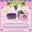 """ครีมองุ่น """" K&K Beauty """" ของคุณเกด @จ.สมุทรปราการค่ะ ;) thumbnail 8"""